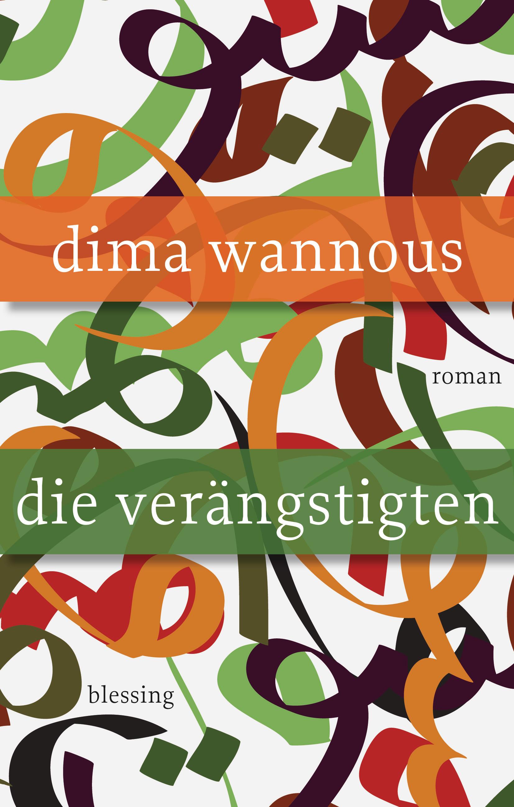Die Veraengstigten von Dima Wannous